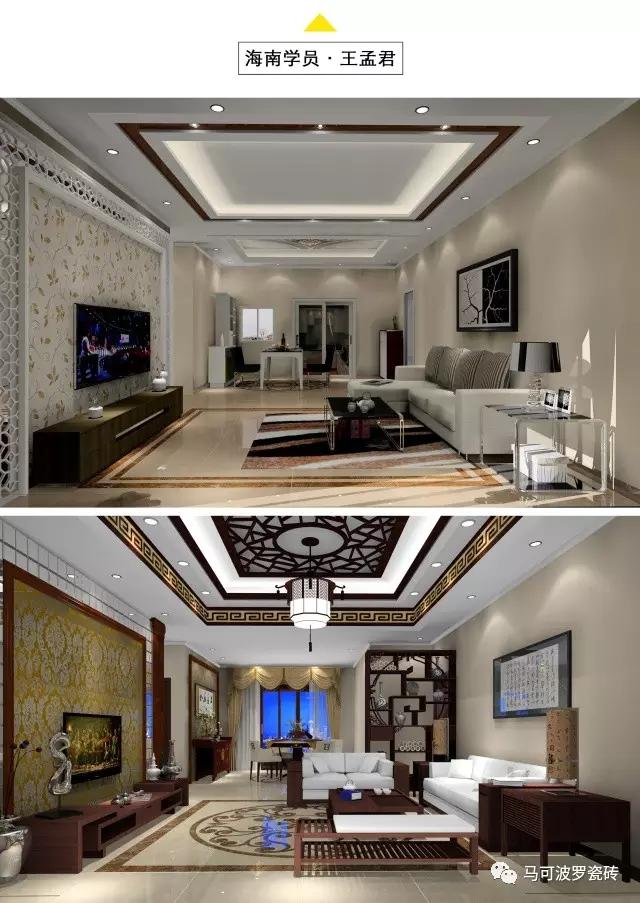 """家居 马可波罗瓷砖——""""砖""""注空间文化 > 对于""""圆方"""",你怎么看?"""