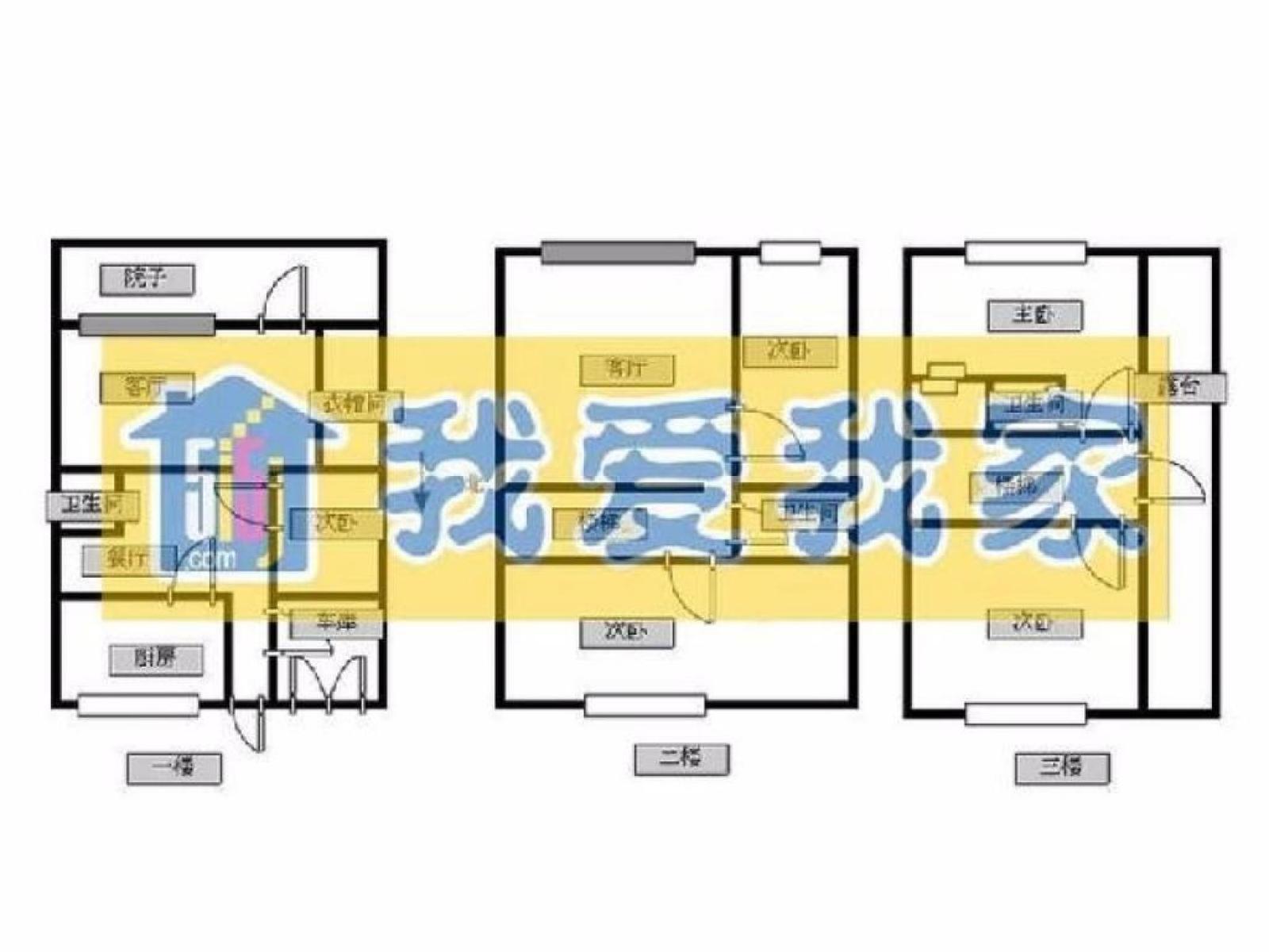 北京西路民国别墅独栋适合私人会所高端美容教育培训等交通便利