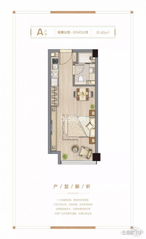 最新实探!正荣公开SOHO公寓的样板间,性价比高于双钥匙!