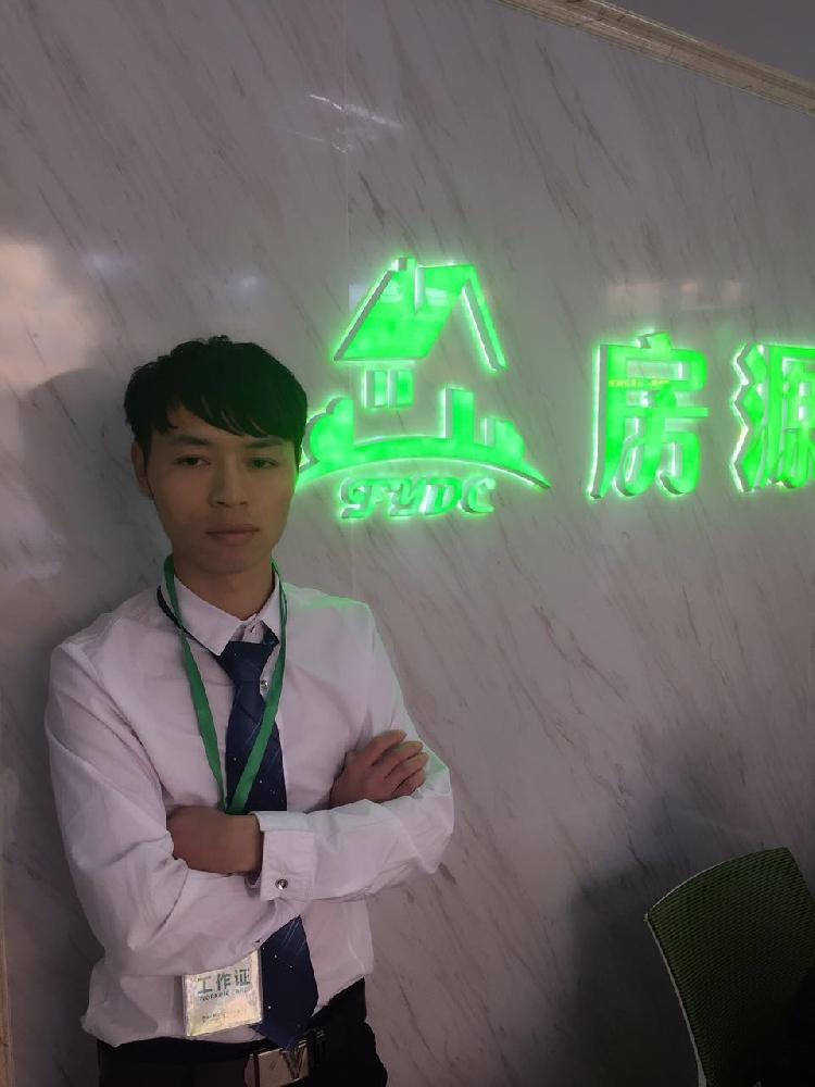 刘番15755389769