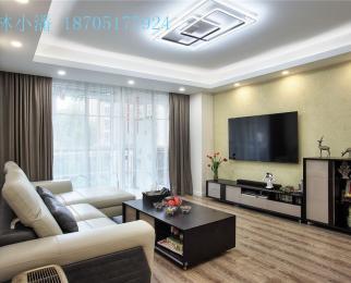 凤凰和熙 精装两房 自住装修 首次出租 居家陪读