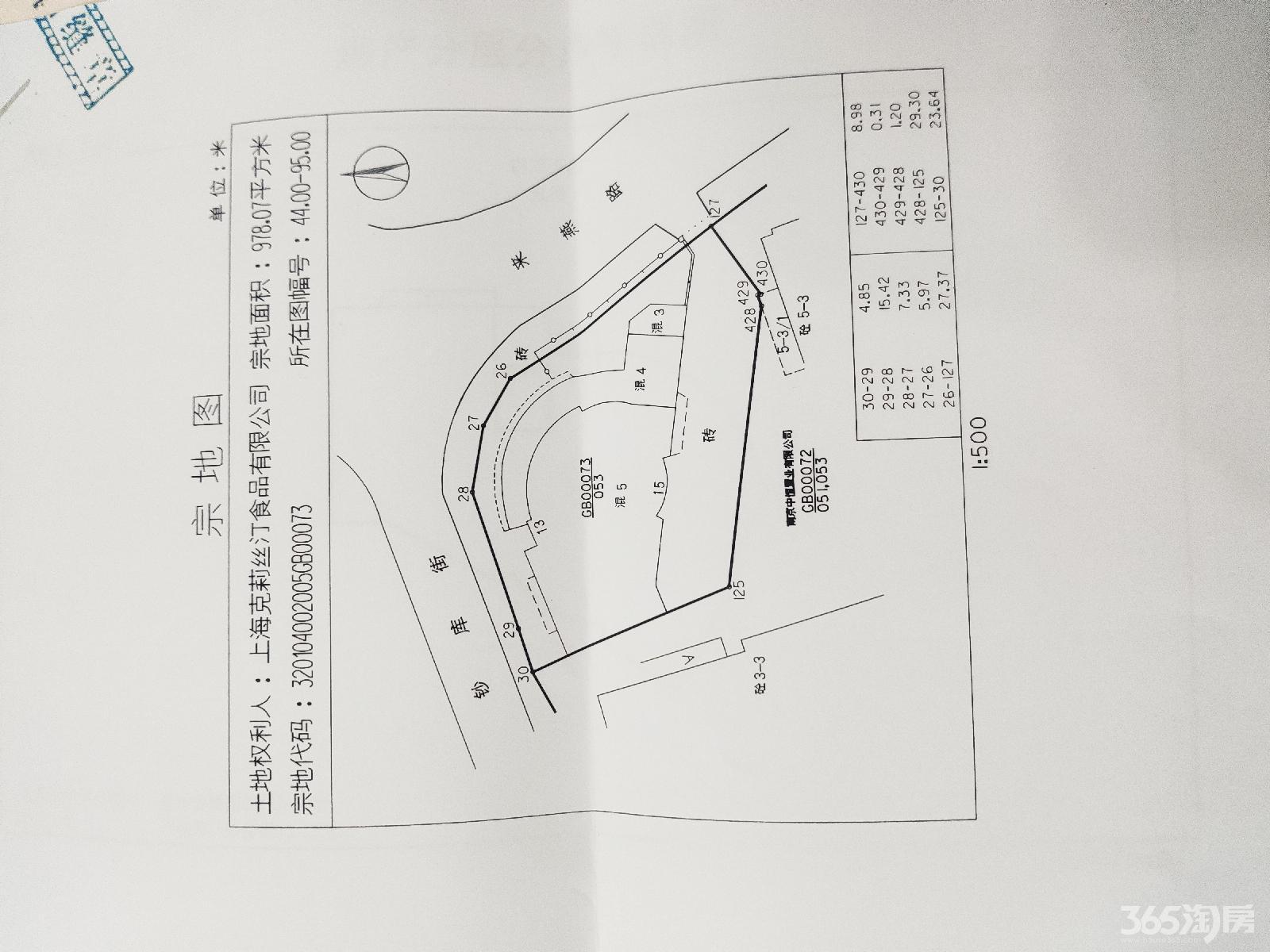 秦淮区新街口新街口商铺0室0厅户型图
