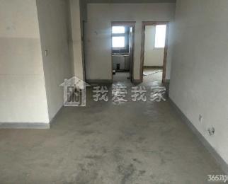 春节值班 华汇康城 2室新空毛坯满2年 多层 花园洋房 中间楼层