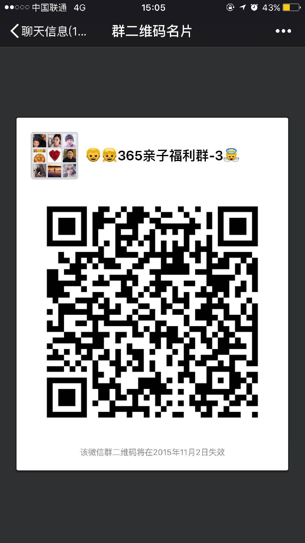 【茶坊亲子活动】香山路幼儿园小七班手工拓展diy