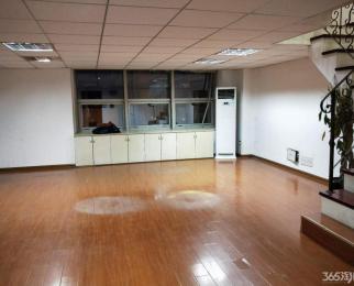 玛斯兰德 精装办公楼 两用 可 公司 适合中小型企业