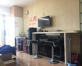 鼓楼龙江 <font color=red>辰龙广场</font>精装单室套 单身公寓 商住皆宜 拎包入