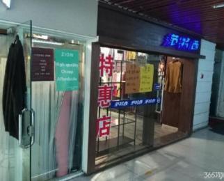 仙林 仙林大成名店 商业街商铺 68平米