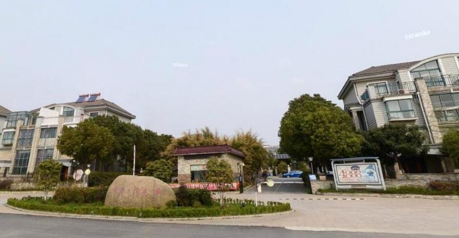中源阳光城2室2厅1卫95平米毛坯产权房2012年建