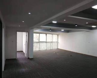 大行宫商圈 双地铁口<font color=red>日月大厦</font> 三个办公室 一个大开间