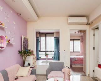 中海环宇城 精装单室套 楼层好 采光好 靠省人医 凤凰西街