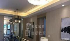 万达茂附近 不限购住宅泰禾金尊府 中式豪宅 精装交付拎包入住