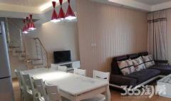 河西CBD 仁恒G53公寓 精装复式两房 新城科技园旁 简欧舒
