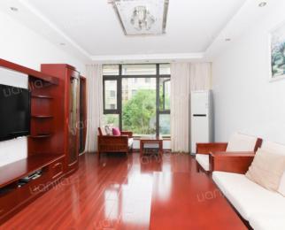 香山美墅 3室2厅 120平