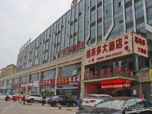 南翔万商国际商贸城1/2,100平米简装90万,出租中