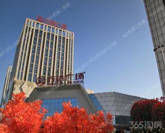 芜湖镜湖万达广场2期85平米整租毛坯可注册