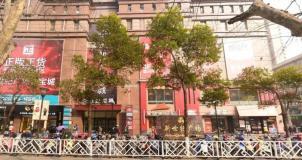 新世纪广场A座,南京新世纪广场A座二手房租房