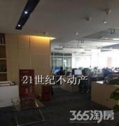 河西CBD 新地中心5A写字楼 322平 精装办公家具齐全