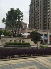 中南锦城,南京中南锦城二手房租房