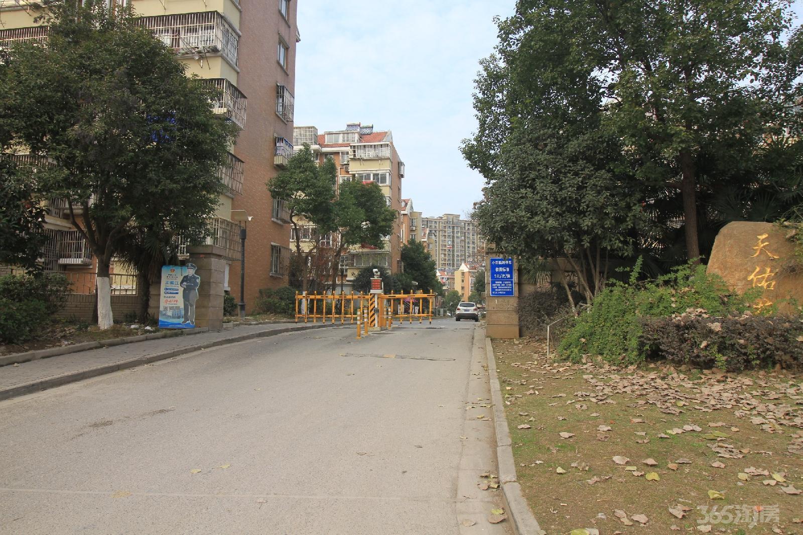 摄山星城天佑苑3室2厅1卫89.79平方产权房精装