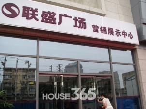 联盛商业广场50�O可注册公司整租中装