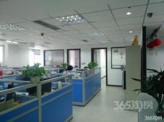 秦淮区五老村长安国际中心