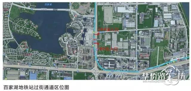 百家湖中心区3条地下过街通道7月开建!施工注意绕行!