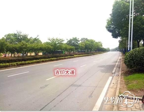 独家! 江宁梦工厂、方山南外最新进展曝光!