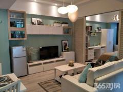鼓楼市区中心 小市地铁口 精装公寓 自住 包租 不限购不限贷