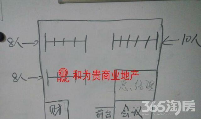 电路 电路图 电子 原理图 640_380