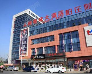 【365自营房源】柏庄财富广场精致朝南熊猫公寓,投资首选