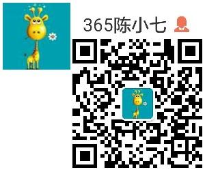 【公告】南京绿地玉晖真实业主群 411163617(进群报楼栋号、房号、面积),欢迎新业主加群!!