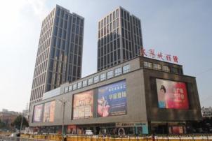 汇金广场,芜湖汇金广场二手房租房