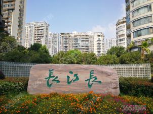 长江长现代城-弋江区