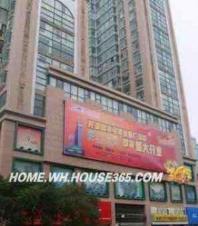 步行街金鼎大厦育红学区 /阳光好办公装173平米3200元