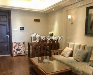 上海路地铁旁 慈悲社 精装两房一厅 2号线 华侨路 新街口