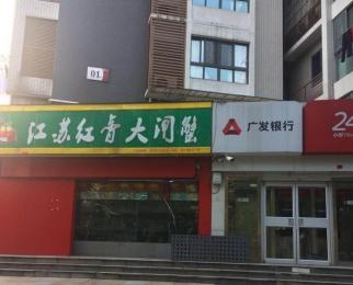龙江 凤凰西街 临街正规两层门面