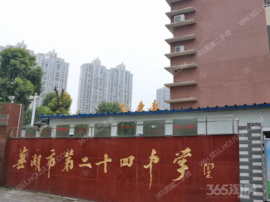长江长现代城3室2厅2卫...