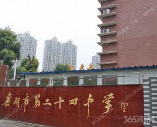 长江长现代城1室1厅1卫40平米整租精装