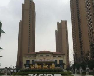 华南城紫荆名都3室2厅1卫98�O整租精装