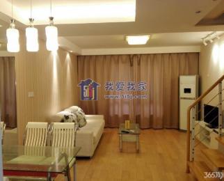 奥体仁恒G53 小区地铁口 新城科技园旁 带地暖 复式两房