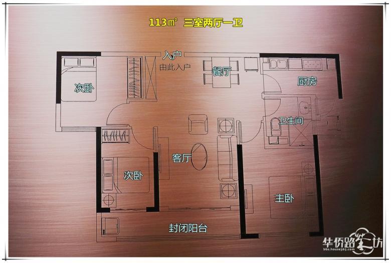 【样板间】恒大滨江样板间高清大图进贴看!48/113/118�O的一房二房三房全都有!纯正江景房,恩正