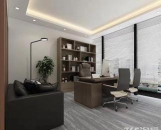 中海大厦 中海环宇城 中海集团 鼓楼区 含税 定制装修 面