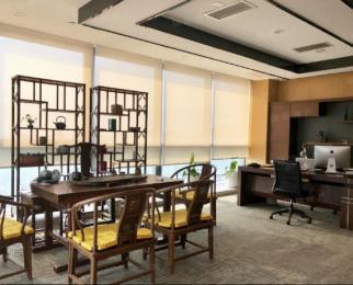 中海大厦 488平拎包办公 品质高 可分割 苏宁慧谷