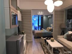 花样年喜年中心 3号线小市站 精装48米酒店式公寓不限购急售