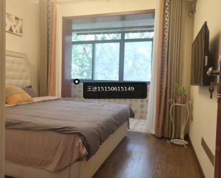 瑞金路 两室一厅 双南采光好 三楼 2号线 西安门地铁 精装修
