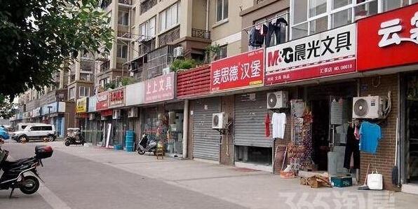 建邺区水西门水西门大街商铺520.00�O精装0室0厅
