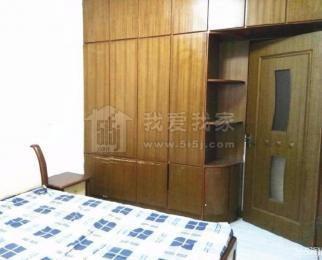 幸福筑家扬子七村低楼层 可做教育 设施全 随时看房 只租