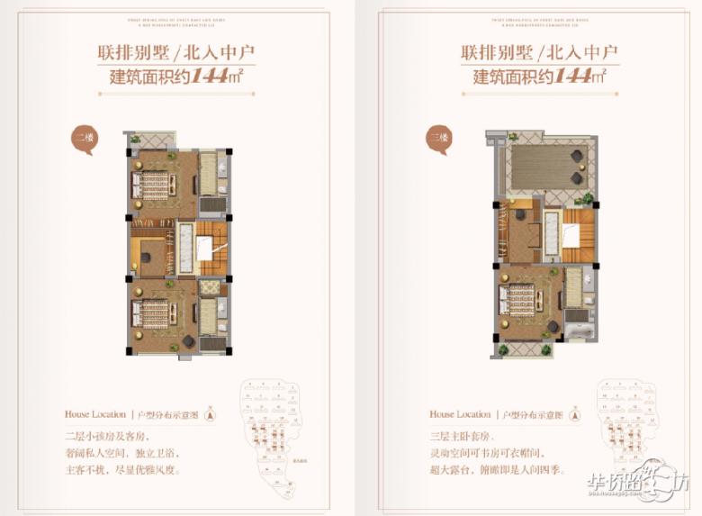 【银亿东城别墅样板间公开】惊!这家别墅赠送面积有一倍多?! 看完样板间心动了