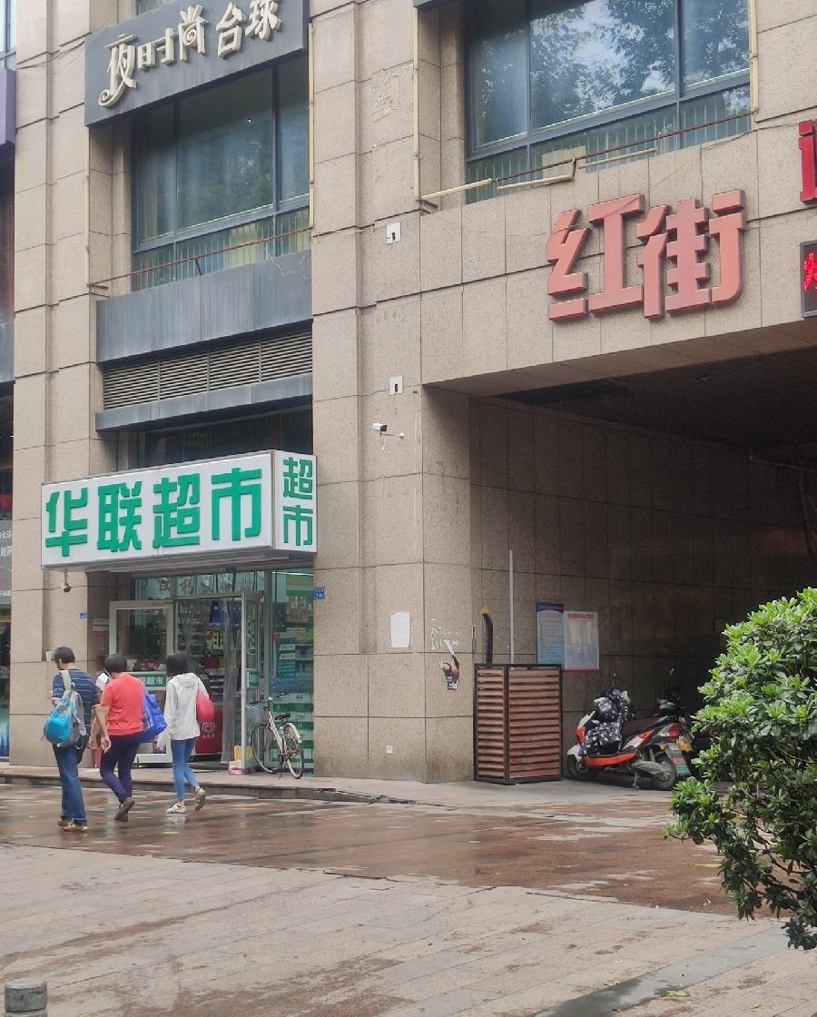 秦淮区新街口新街口商铺150.00㎡精装0室0厅