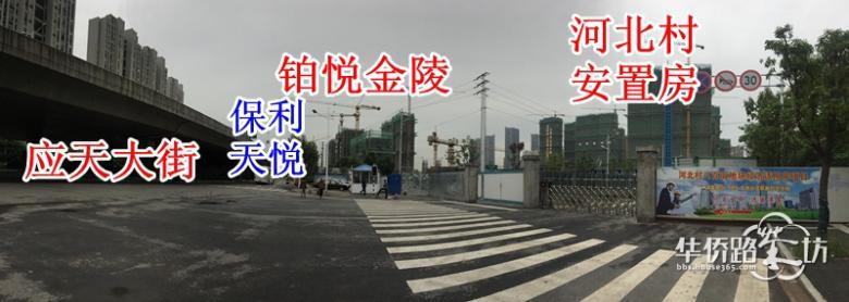 【田田跑盘】河西中部纯新盘保利天悦售楼处预计12月公开!已有两栋楼破土而出!